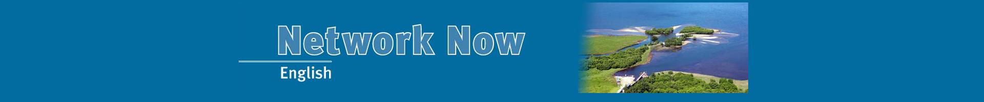 Network Now   Lehrwerk   Englisch   Klett Sprachen
